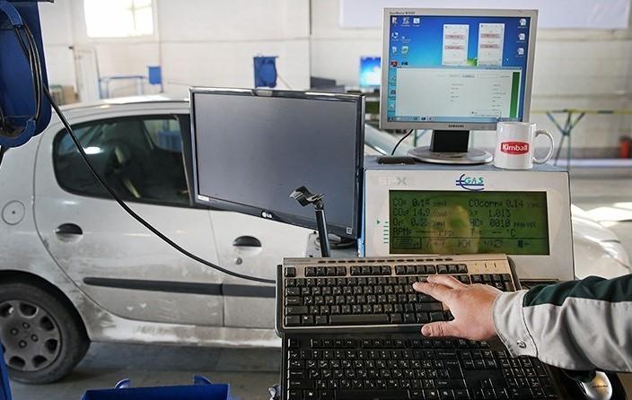 3 راه استعلام گواهینامه معاینه فنی با شماره VIN