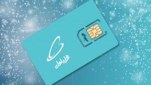 استعلام تعداد سیم کارت همراه اول از چه راههایی امکانپذیر است؟