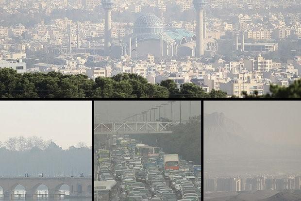 آلودگی هوای اصفهان + علل و مناطق پرخطر آلودگی اصفهان